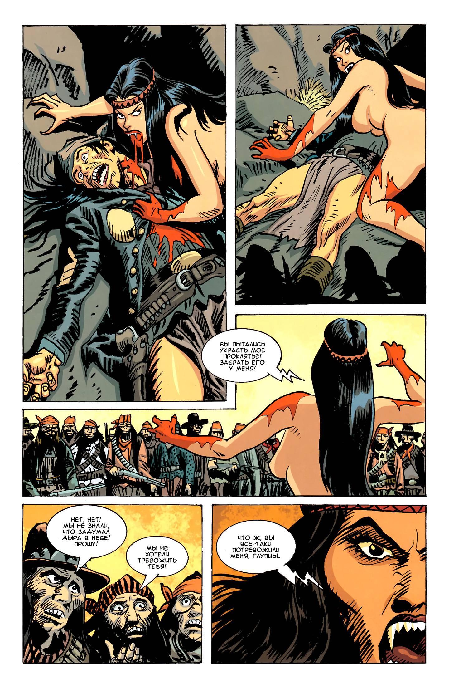 Секс комиксы про вампиров ошибаетесь