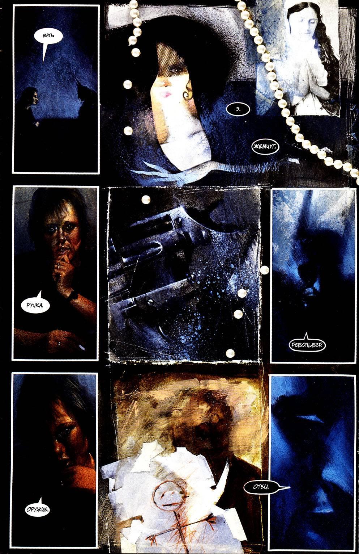 Batman arkham asylem porn sexy scene