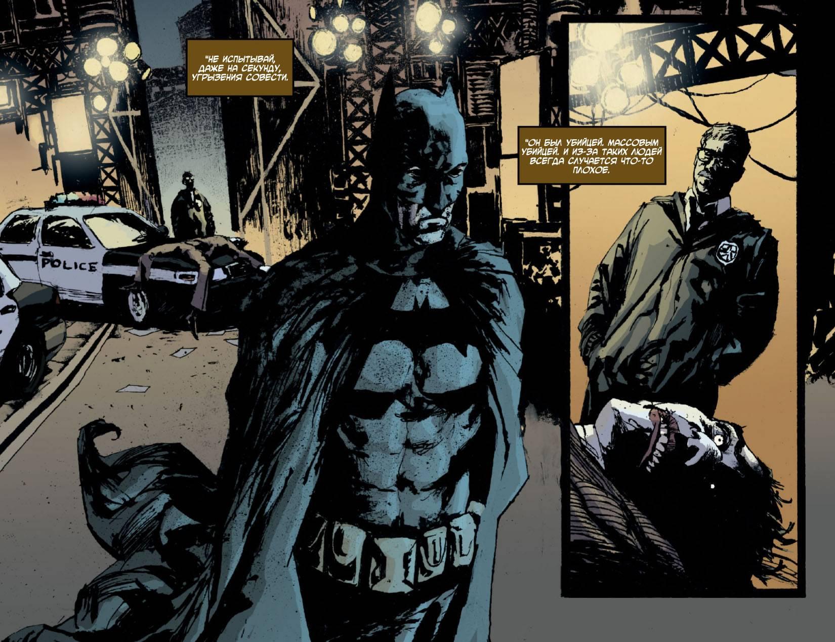 Игра бэтмен сить 1