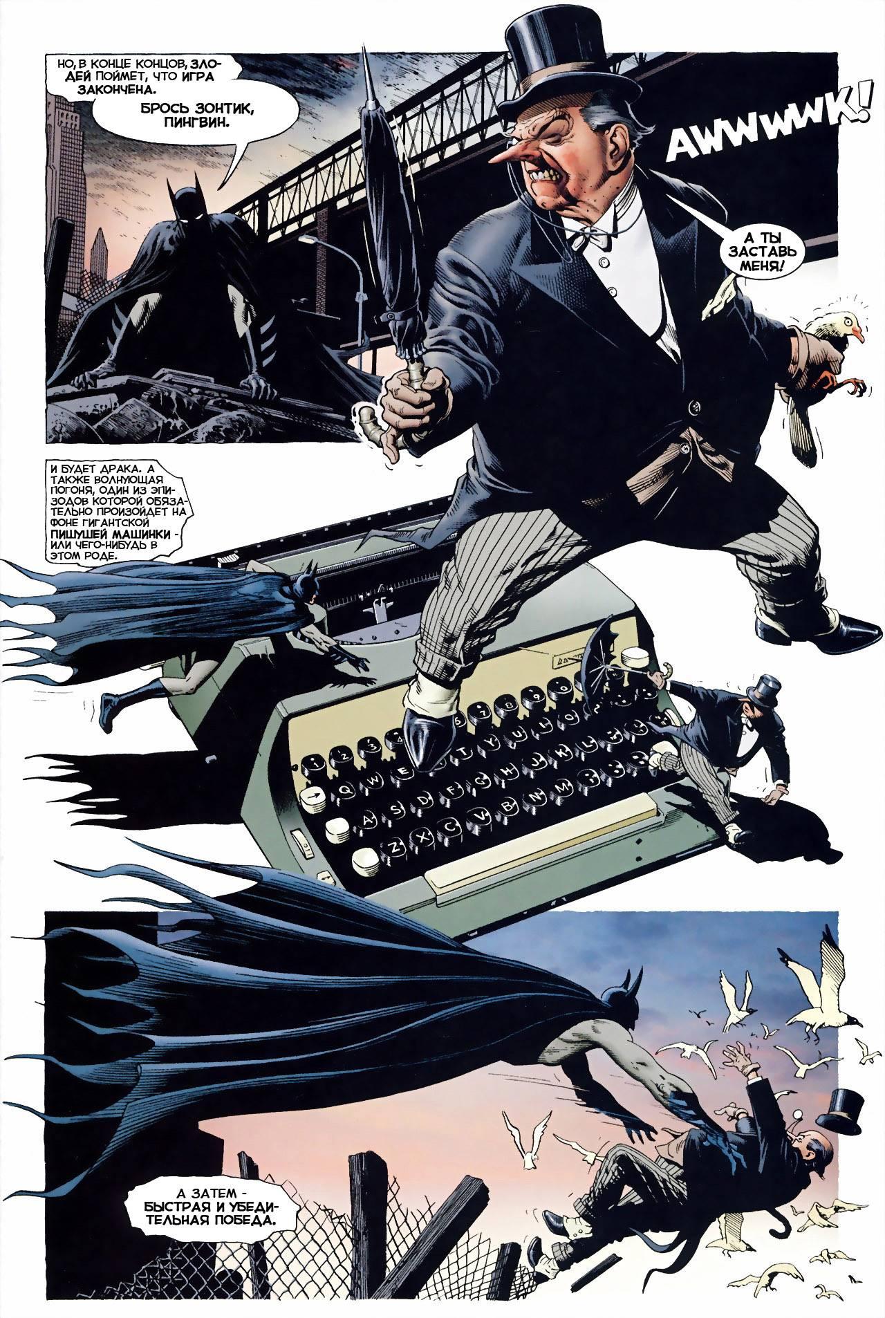 «Мультфильм Бэтмен Убийственная Шутка Смотреть Онлайн» / 2013