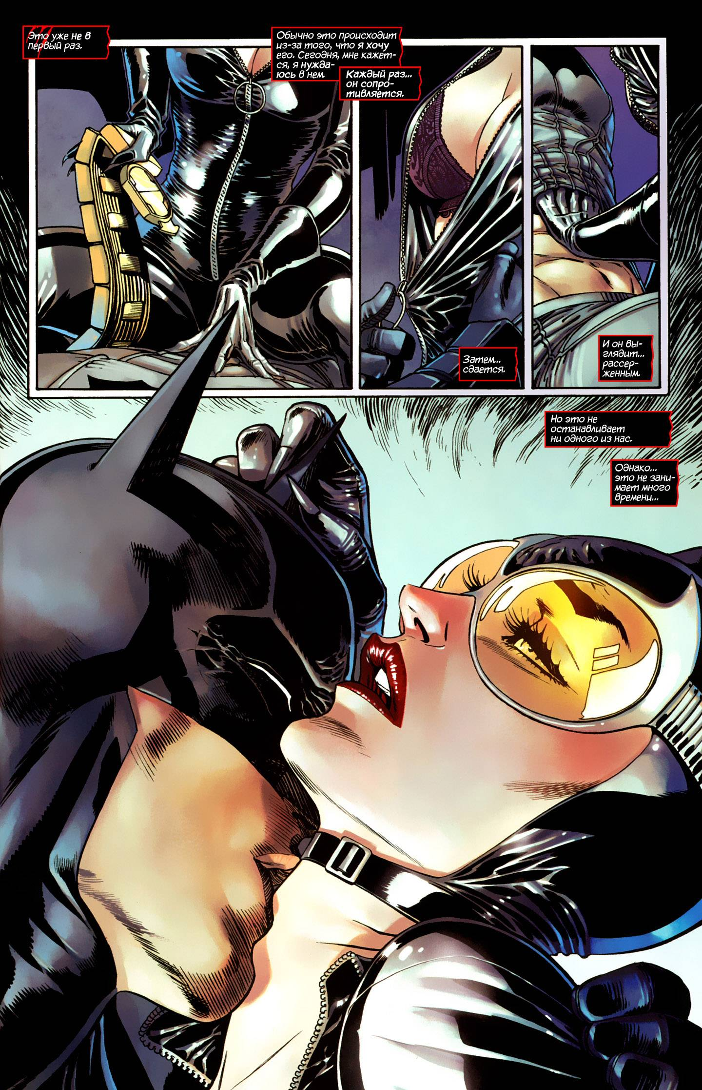 Naked catwoman lick batgirl boob pron girls