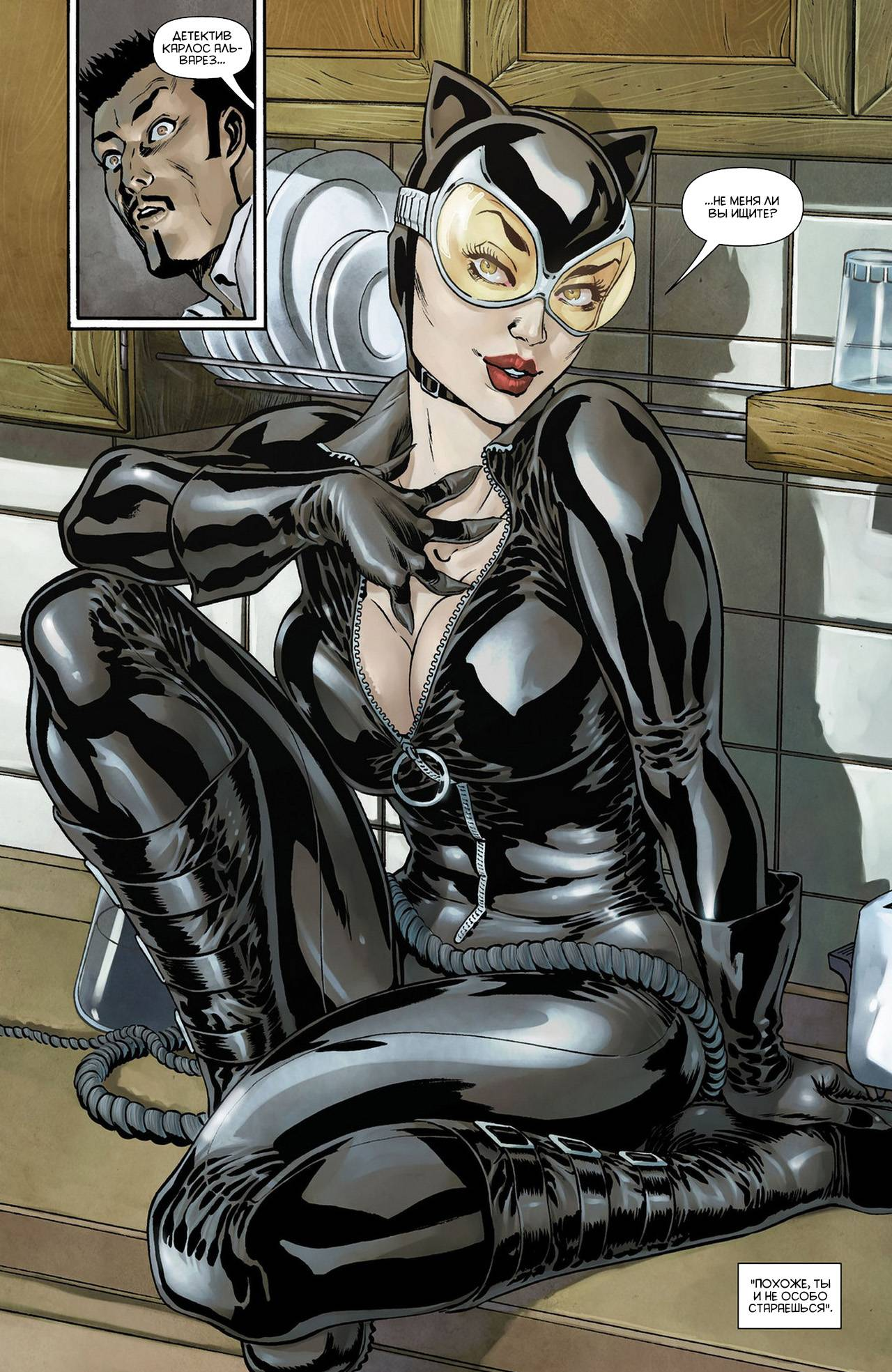 Catwoman tits naked having sex naked galleries