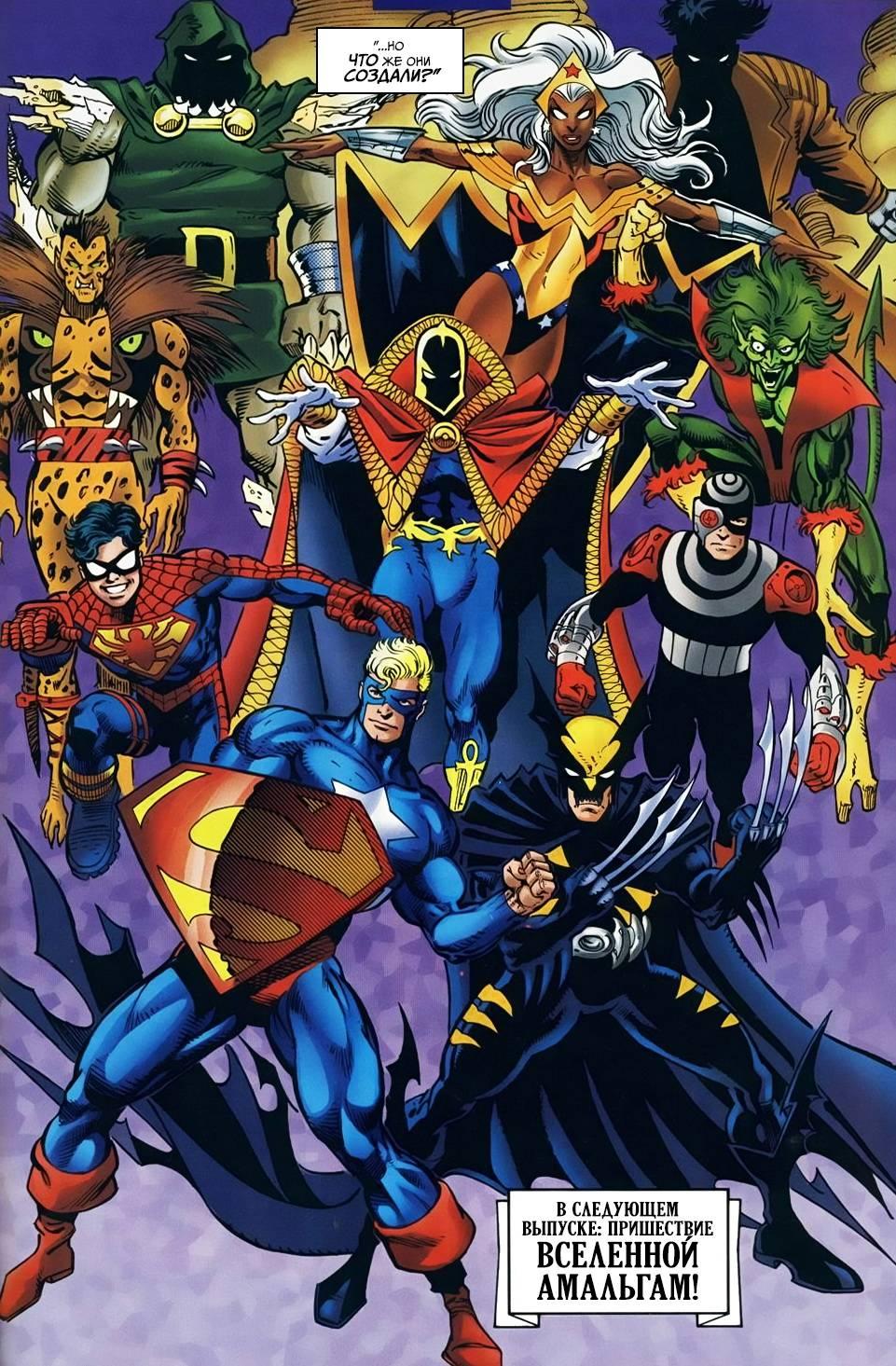 Amalgam comics characters gallery