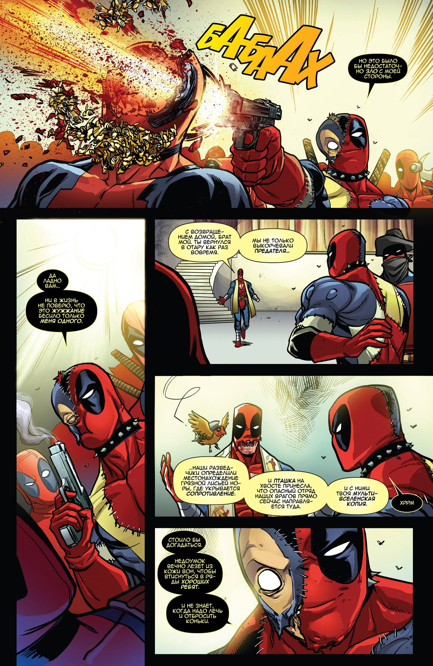 Spiderman kills deadpool