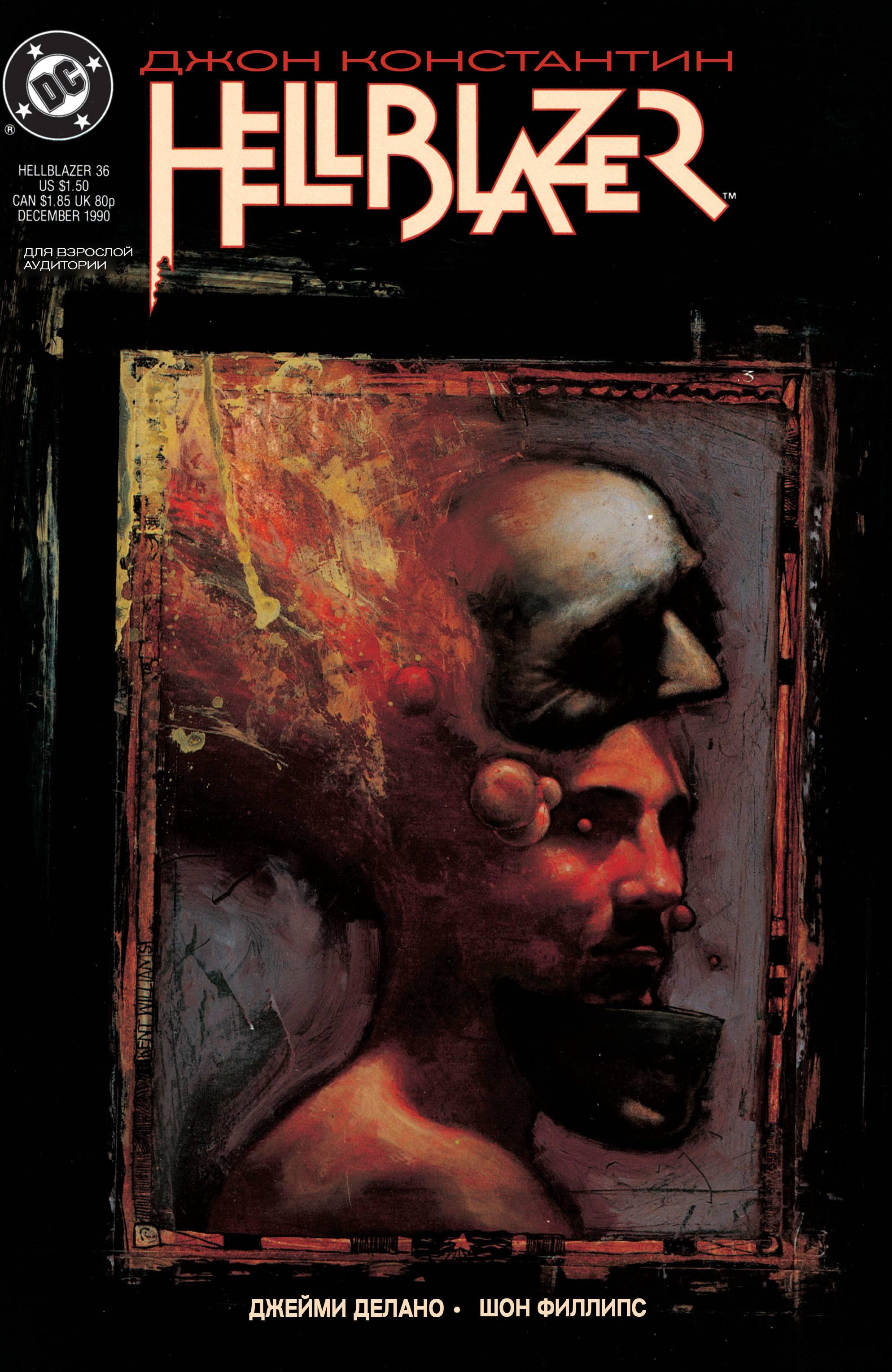 Джон Константин: Посланник ада №36 онлайн