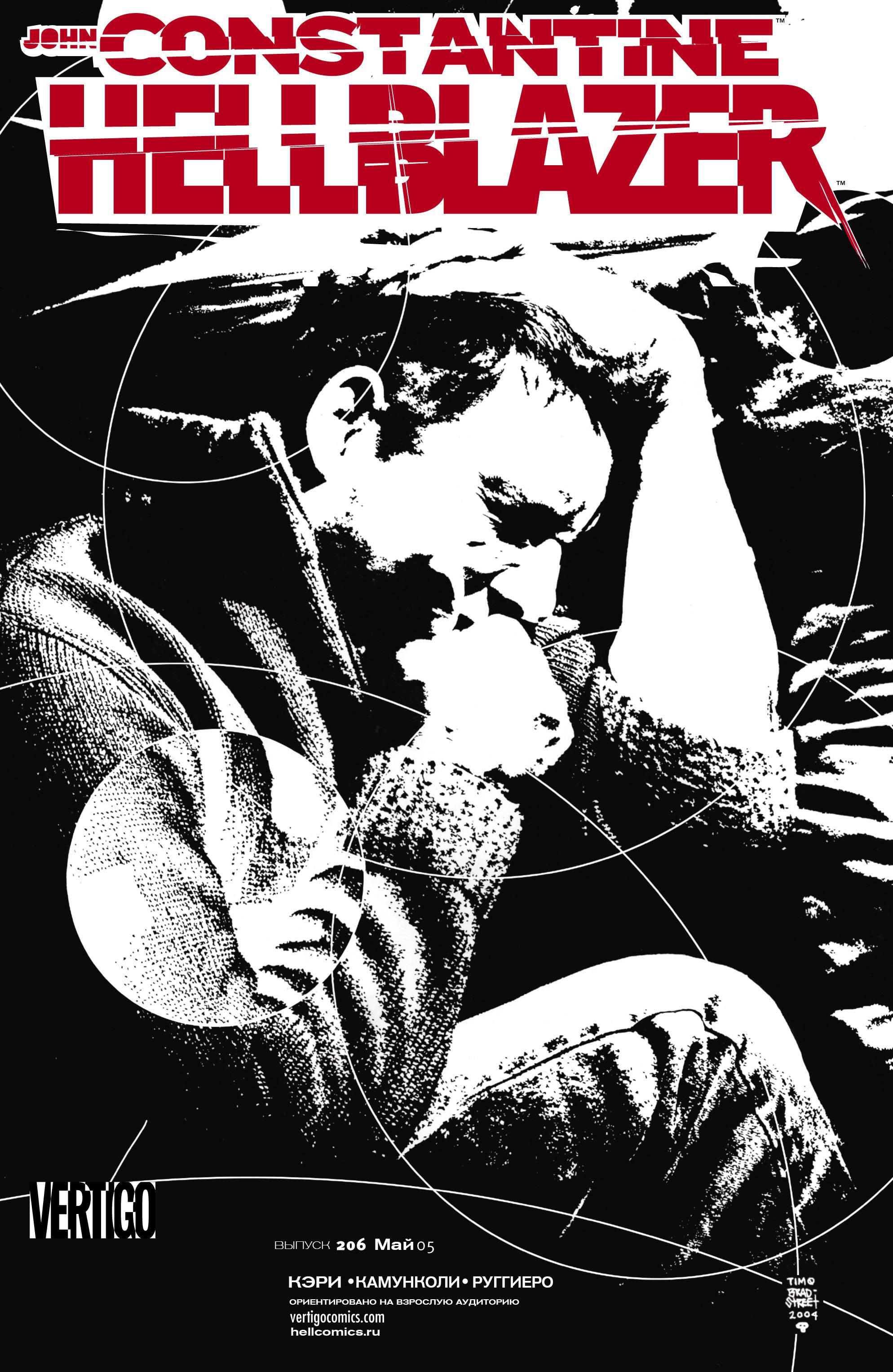 Джон Константин: Посланник ада №206 онлайн