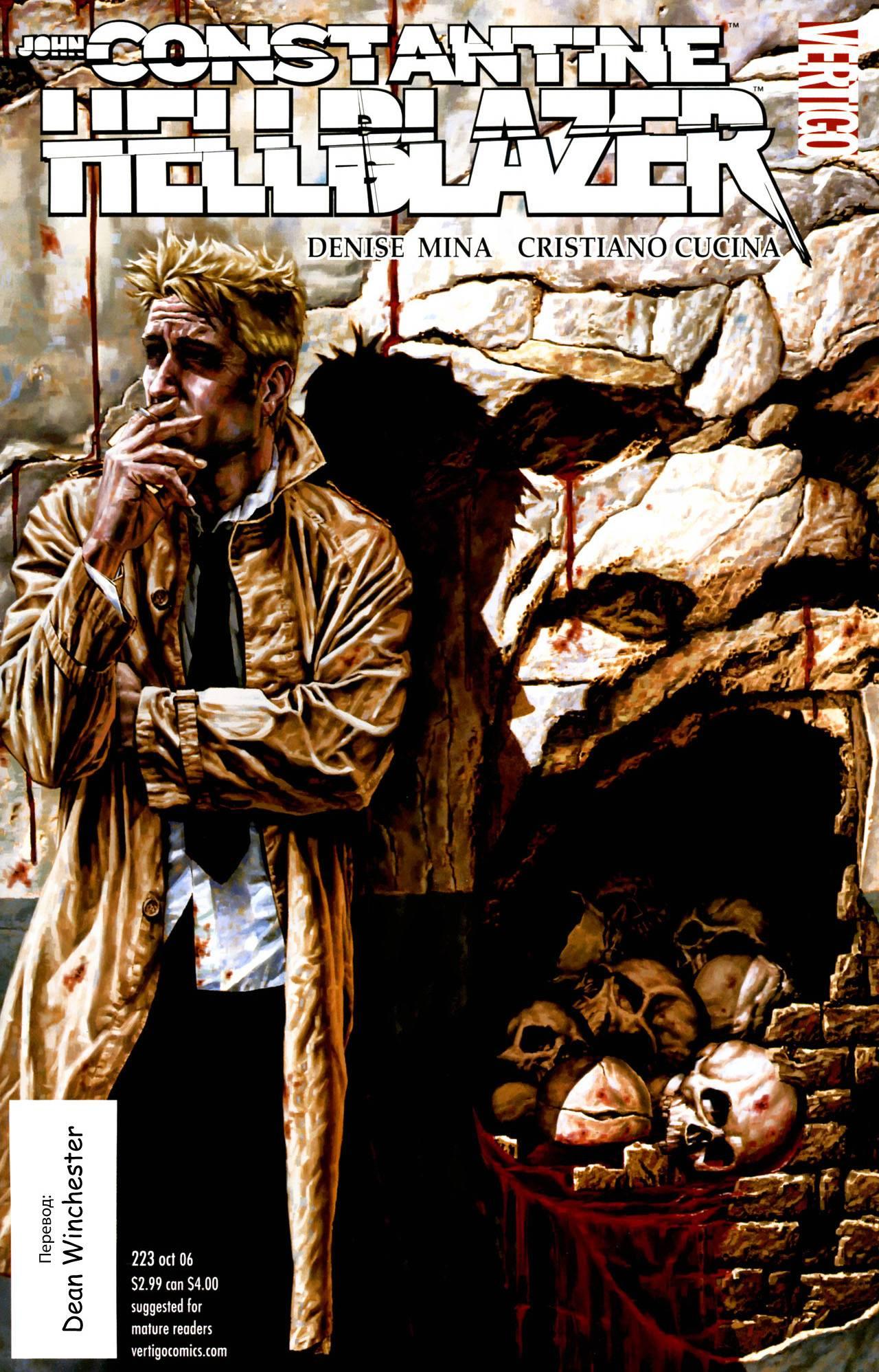 Джон Константин: Посланник ада №223 онлайн