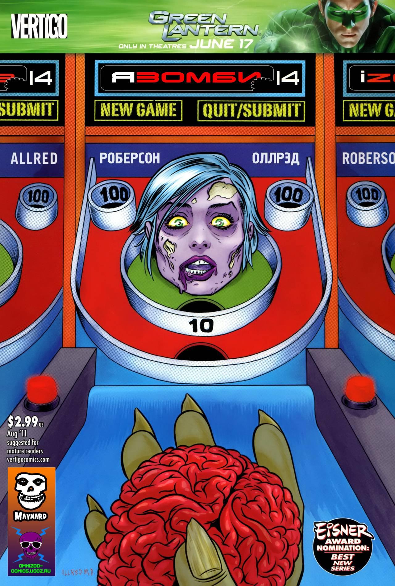 Я Зомби №14 онлайн