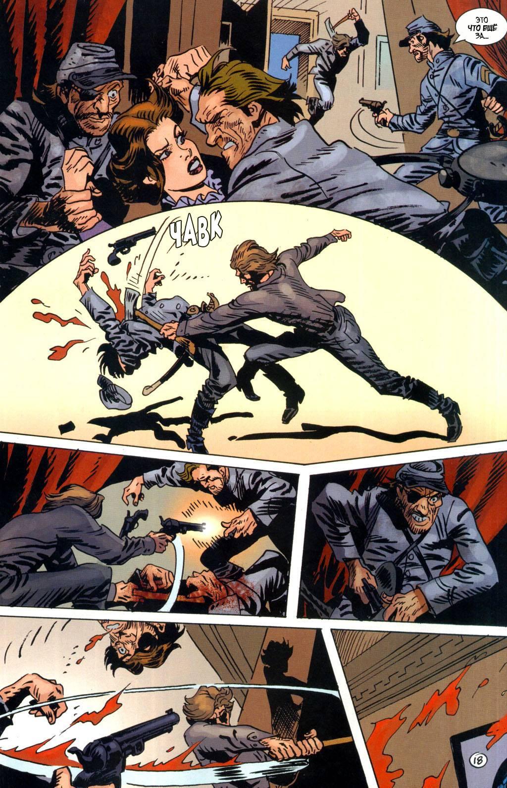 xman comic book tv tropes - HD1024×1590