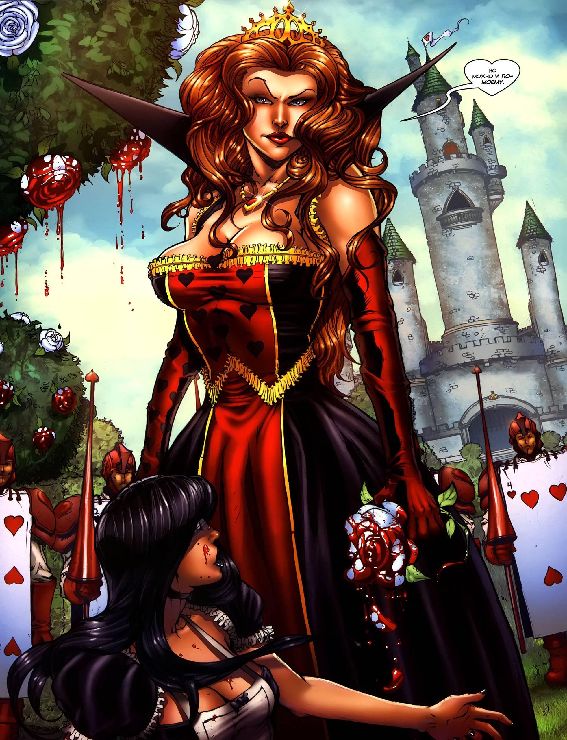 Эротика арты к мультику алиса в стране чудес красная королева 4 фотография