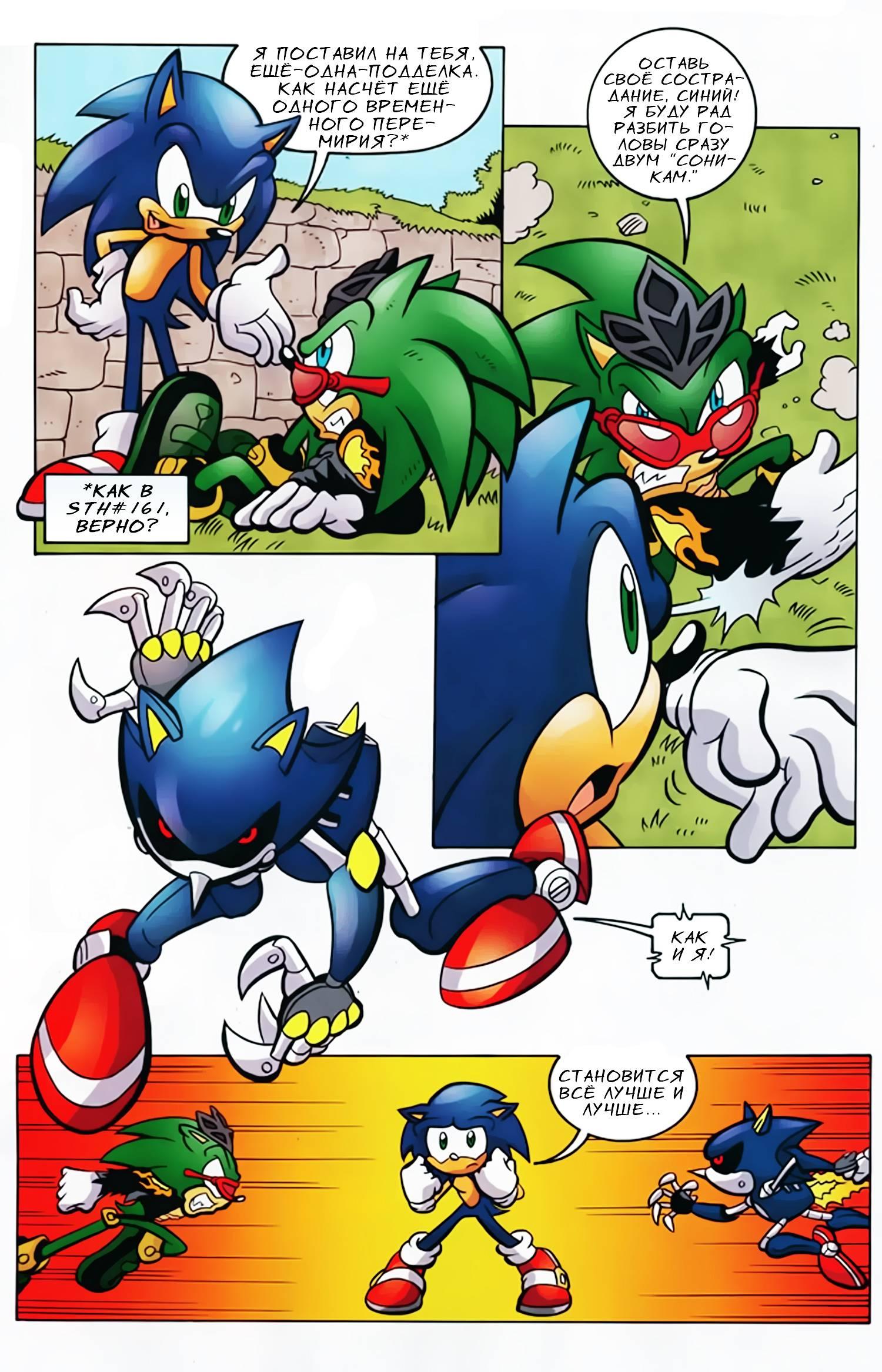 Sonic the hedgehog porn pics hentia video