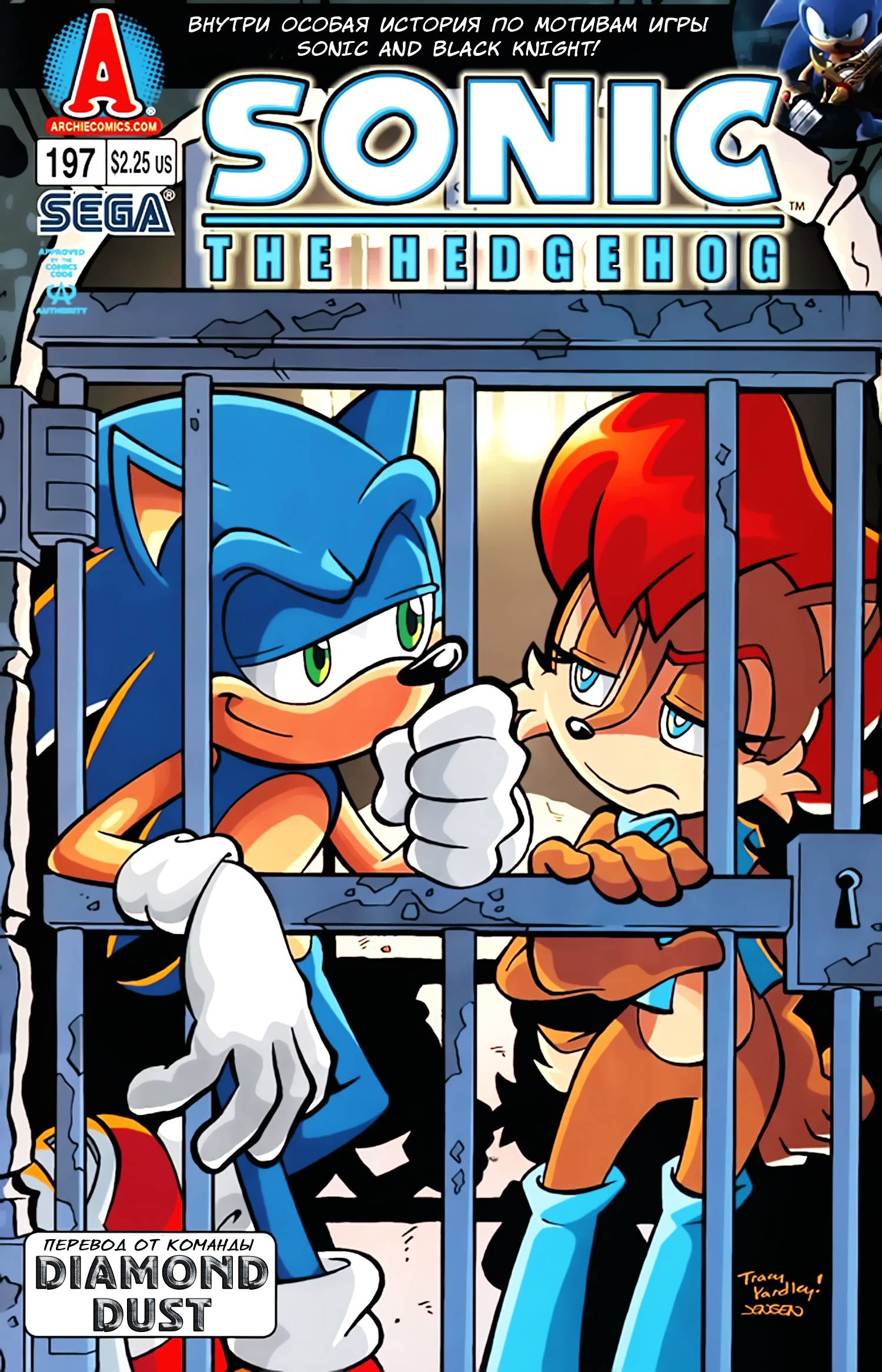 Sonic the hedgehog pron porn scenes