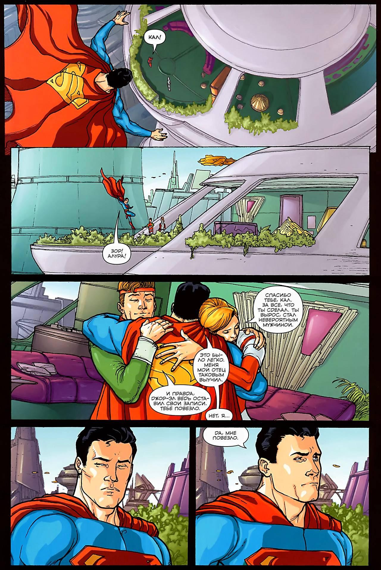 linkkaraelementresearchpaper krypton 1