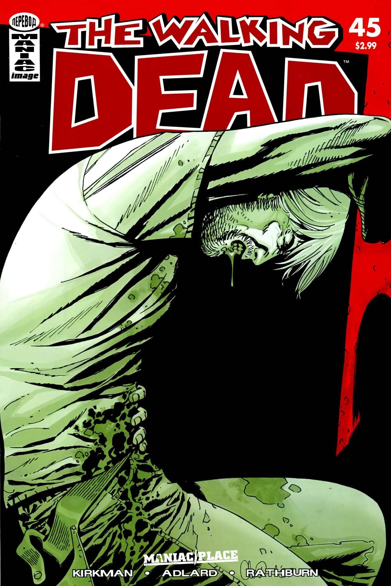 Ходячие мертвецы №45 онлайн