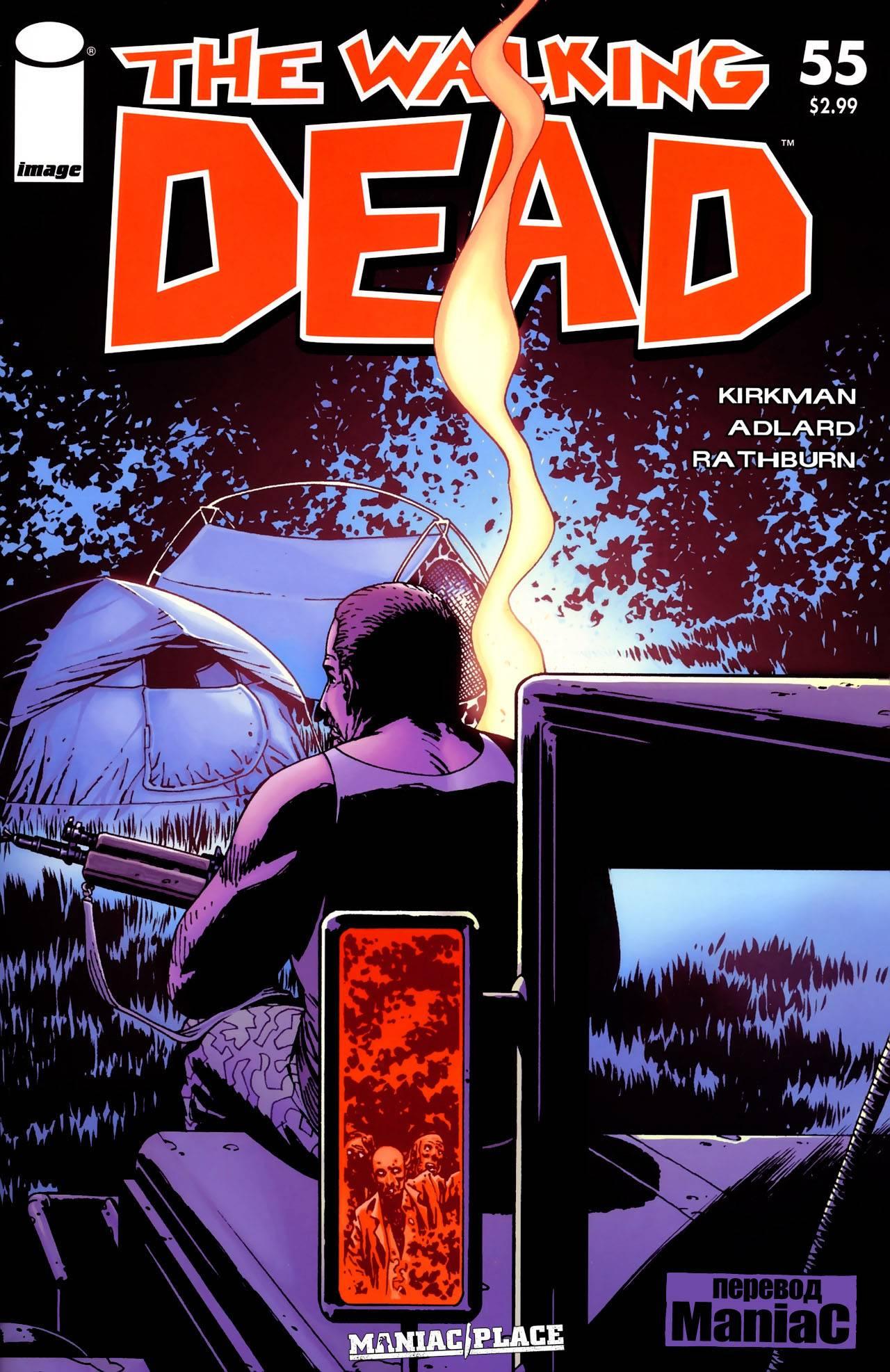 Ходячие мертвецы №55 онлайн