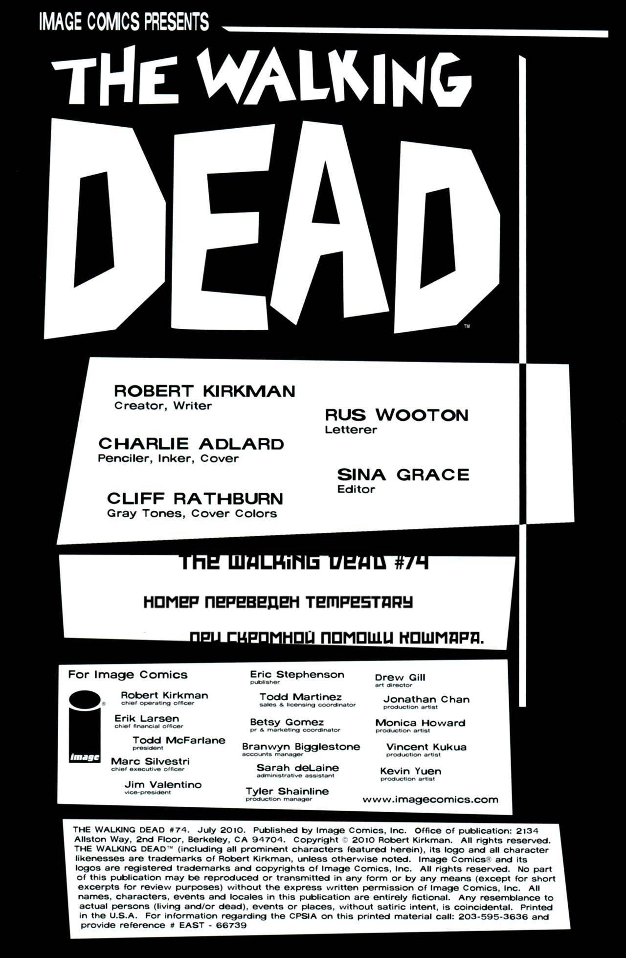 Ходячие мертвецы №74 онлайн