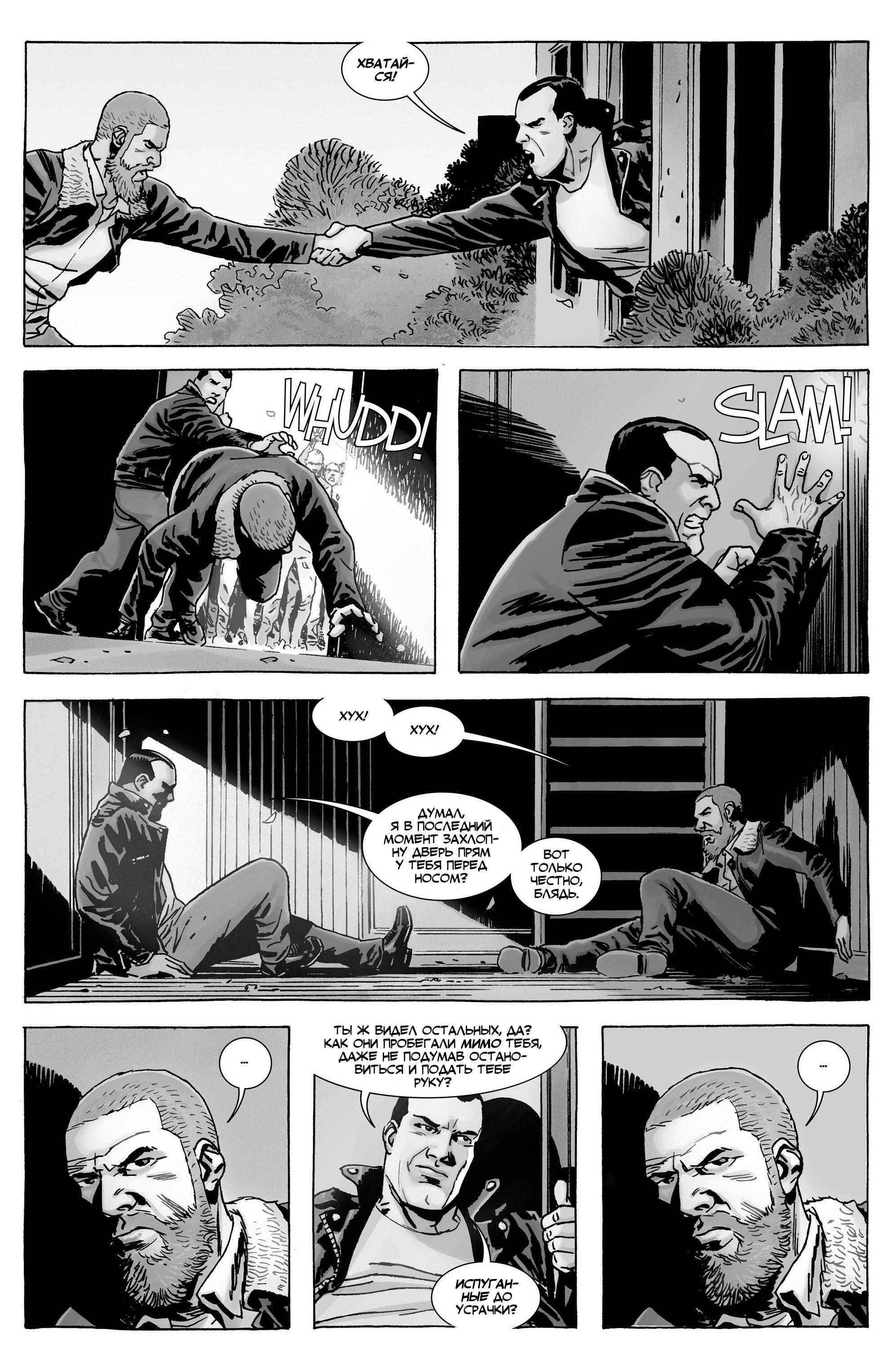 http://img1.unicomics.com/comics/the-walking-dead/the-walking-dead-164/07.jpg