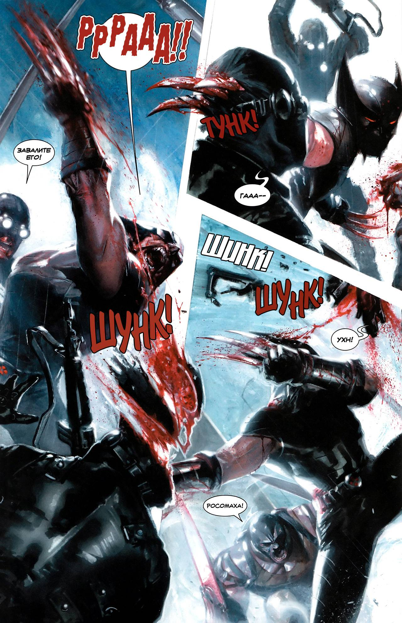 X force sex and violence pic 59