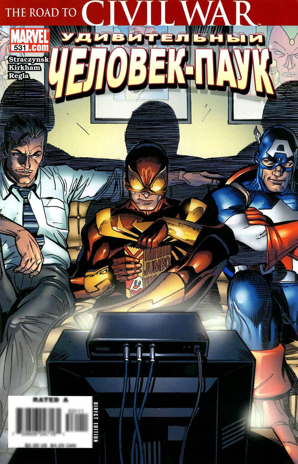 Удивительный Человек-паук №531 онлайн