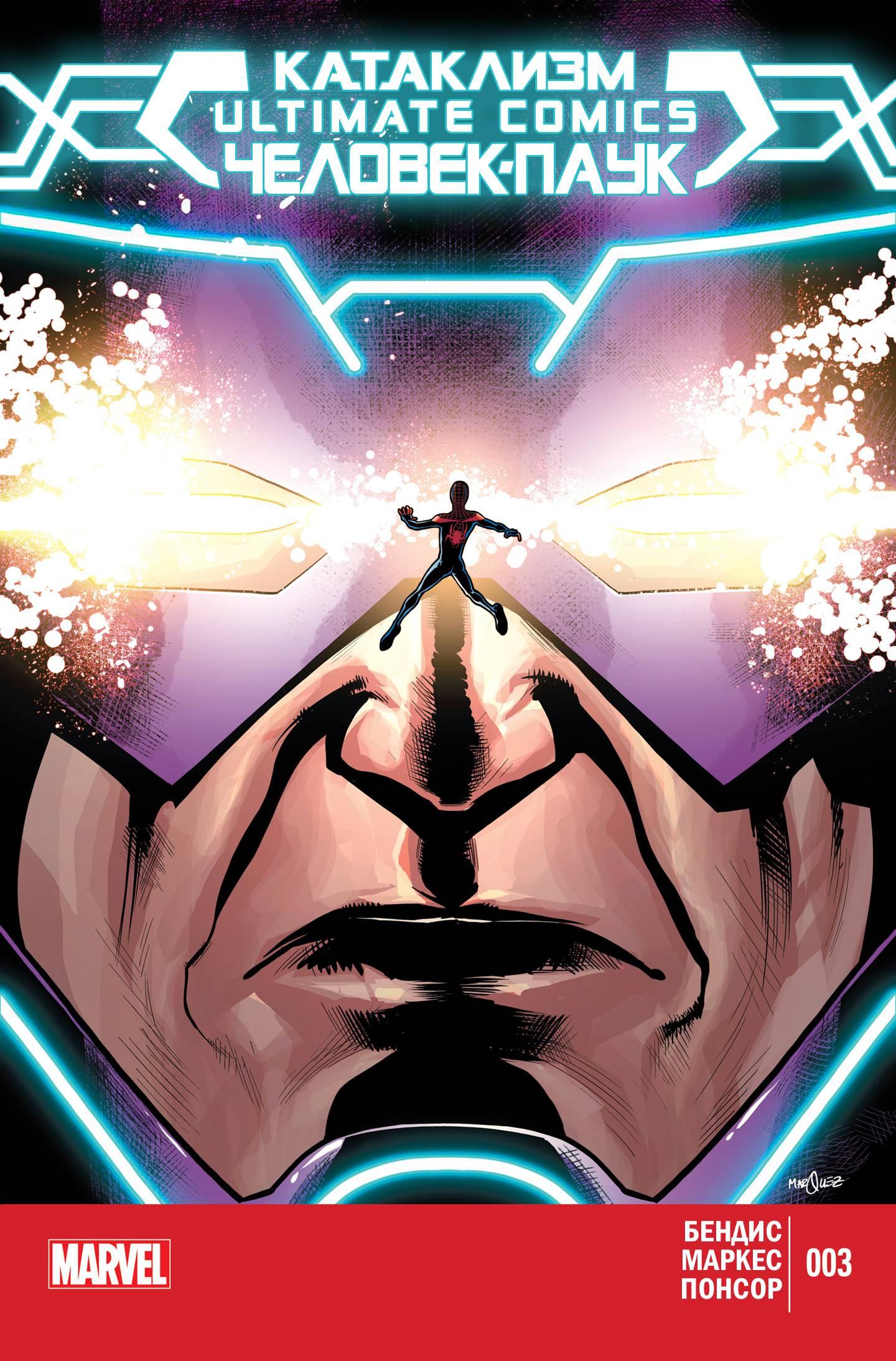 Катаклизм: Алтимейт Человек-Паук №3 онлайн