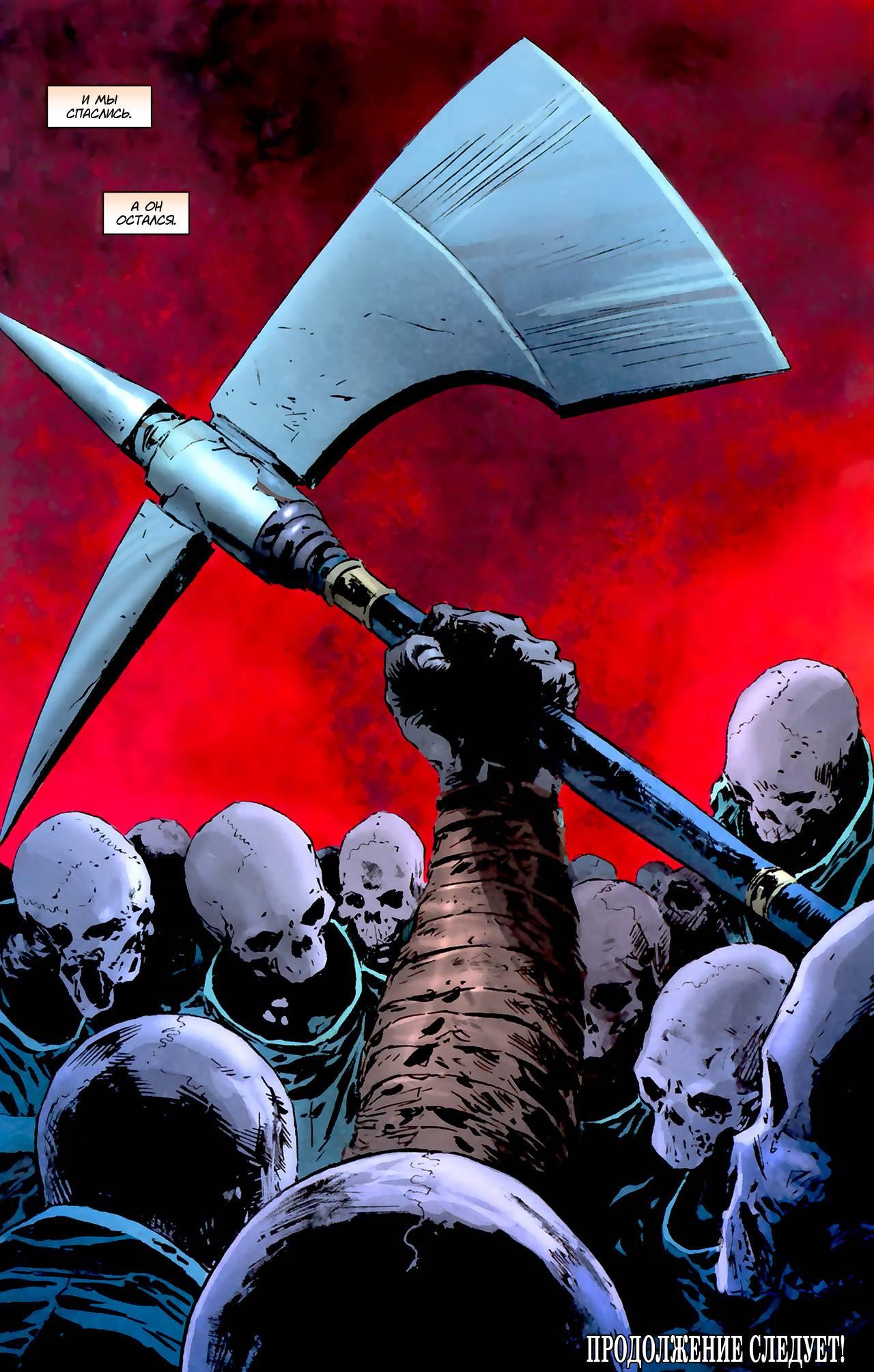 Темные Мстители: Арес №2 онлайн