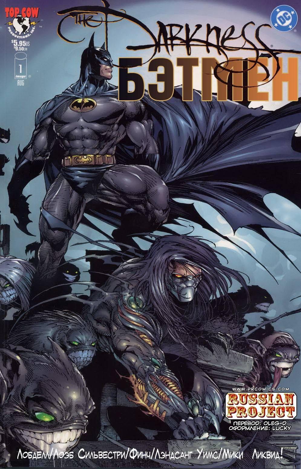 Даркнесс / Бэтмен онлайн