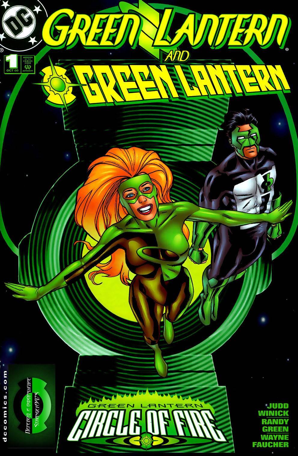 Зелёный Фонарь / Зелёный Фонарь онлайн