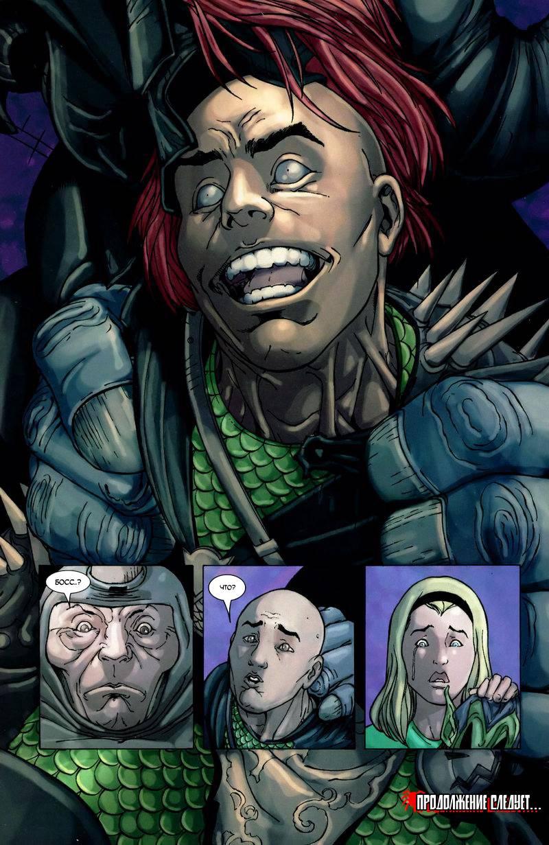 Человек-Паук: День М №3 онлайн