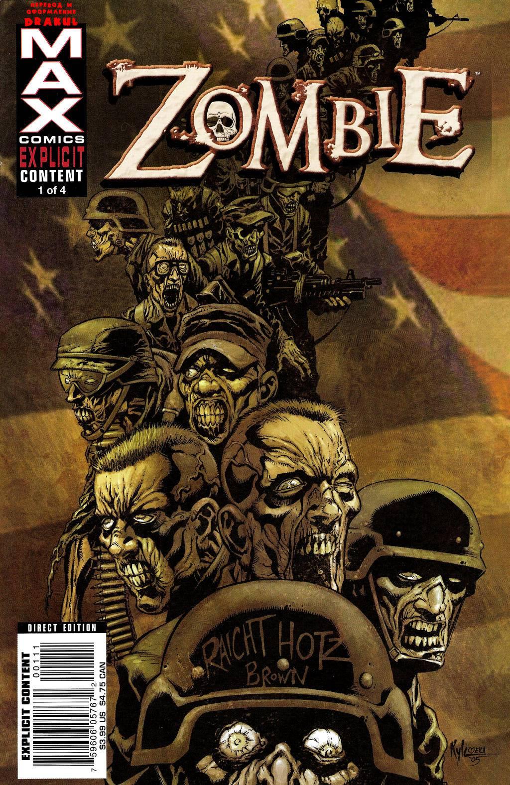 Зомби №1 онлайн